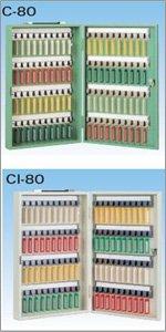 杉田エースキーボックスC-80 CI-80