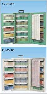 杉田エースキーボックスC-200 CI-200