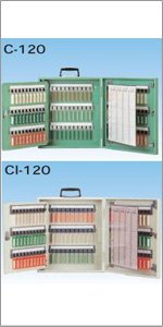 杉田エースキーボックスC-120 CI-120