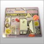 日本ロックサービス インサイドロック